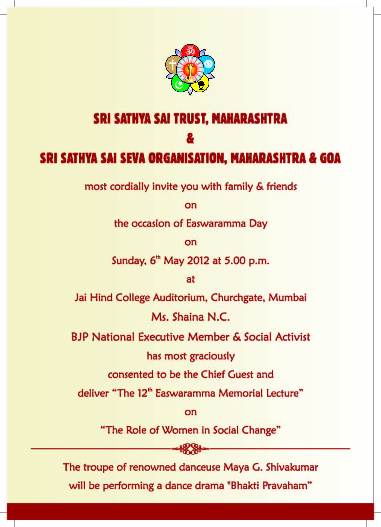 Annual Function Invitation Card Futureclim Info